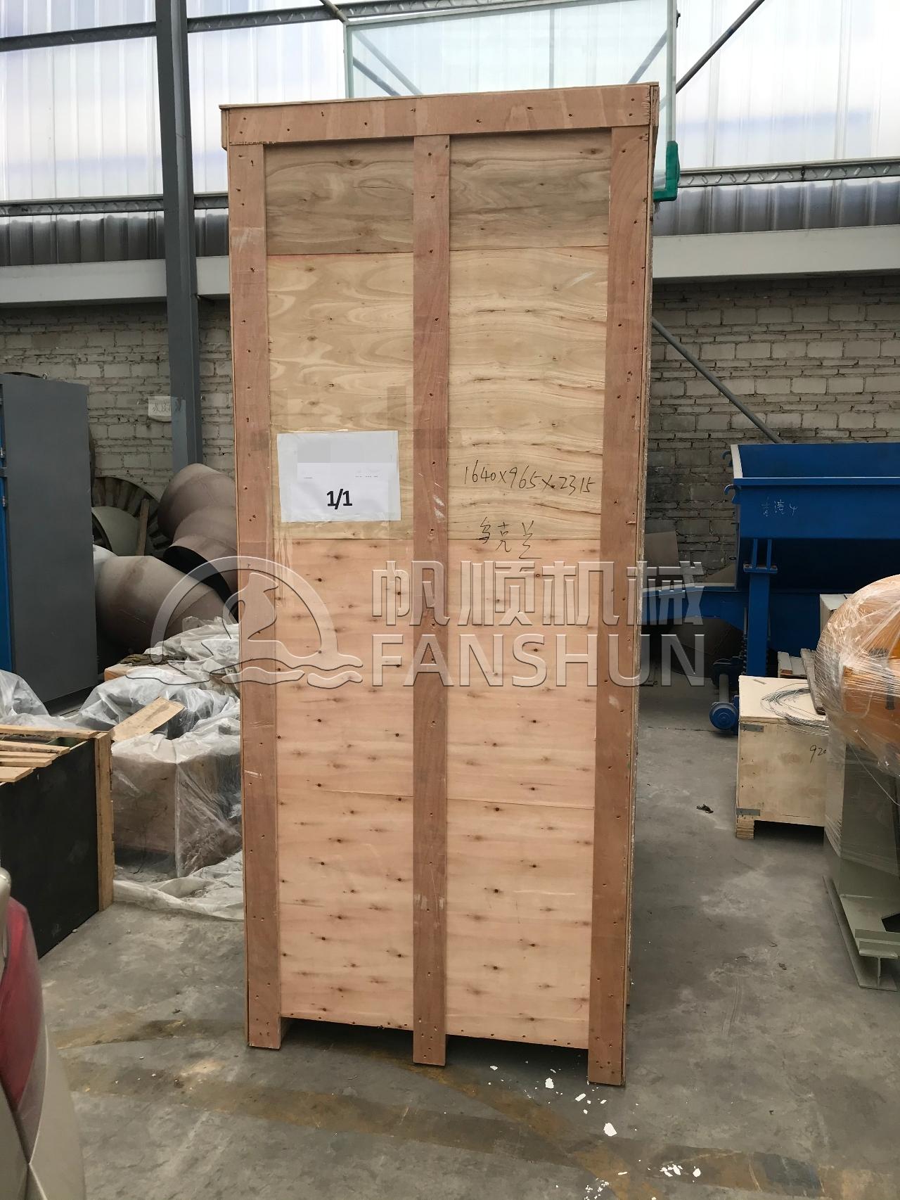 uploads/fanshun.net.cn/images/16314675268715.jpg