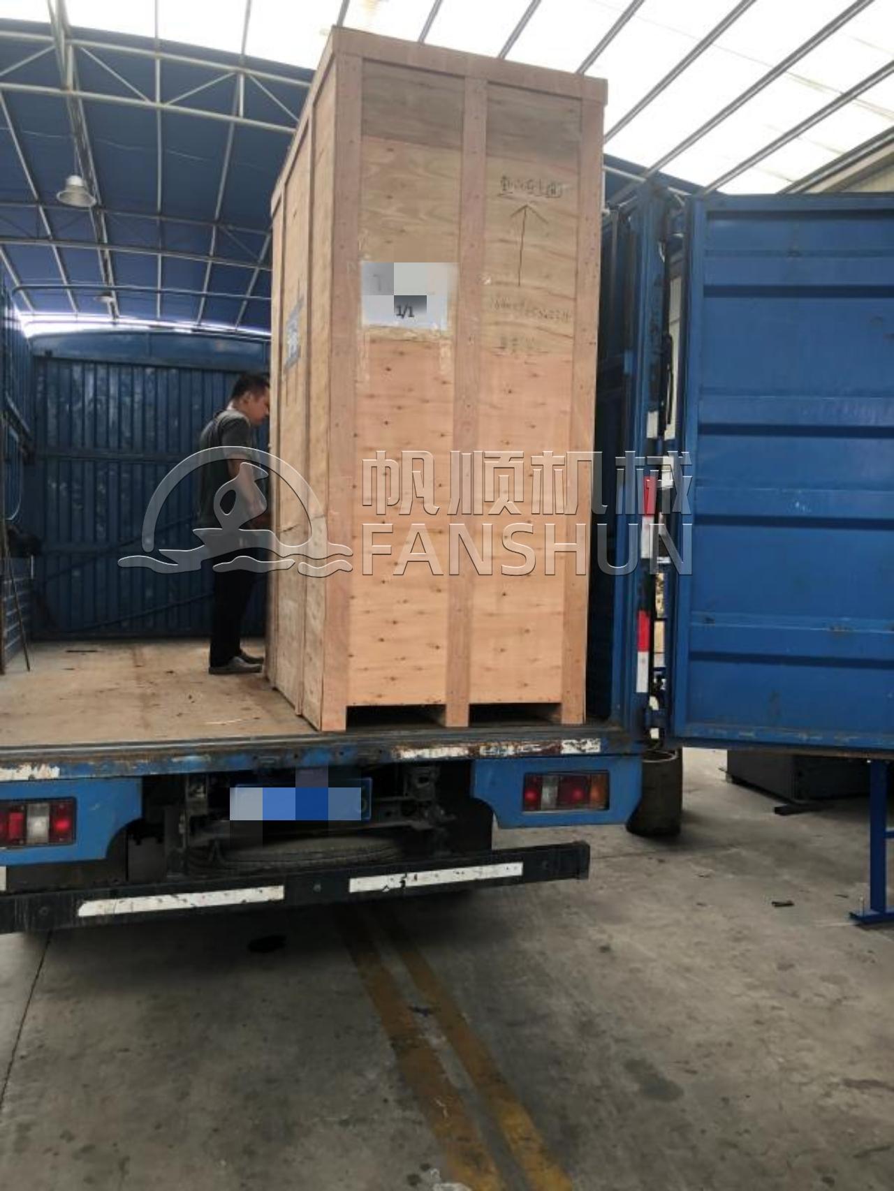 uploads/fanshun.net.cn/images/16314675517883.jpg