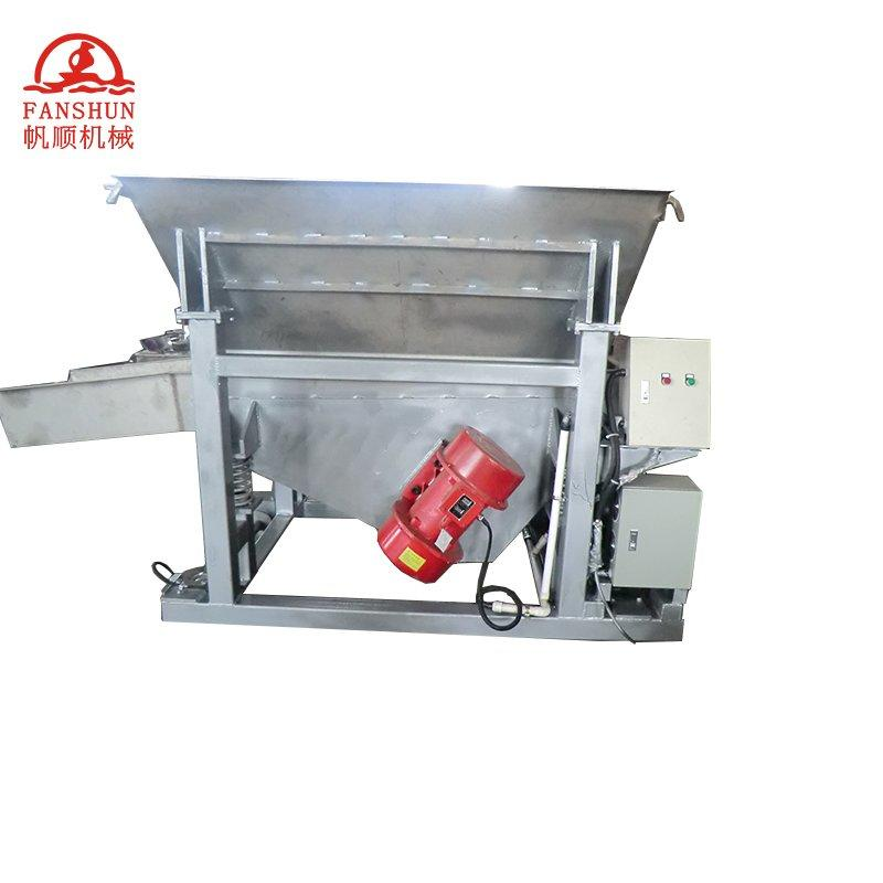 Automatic copper scrap vibration feeder for brass rod production line
