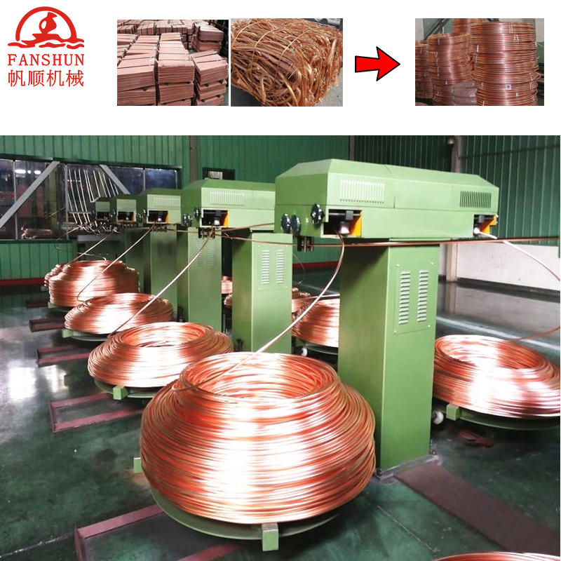 8mm oxygen-free brass and copper rod upward continuous casting production line manufacturer