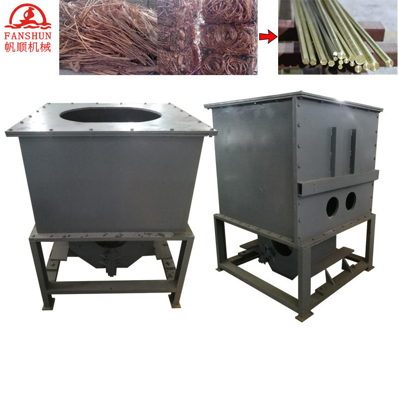 Aluminium,Copper,Brass continuous casting melting and refining furnace manufacturers