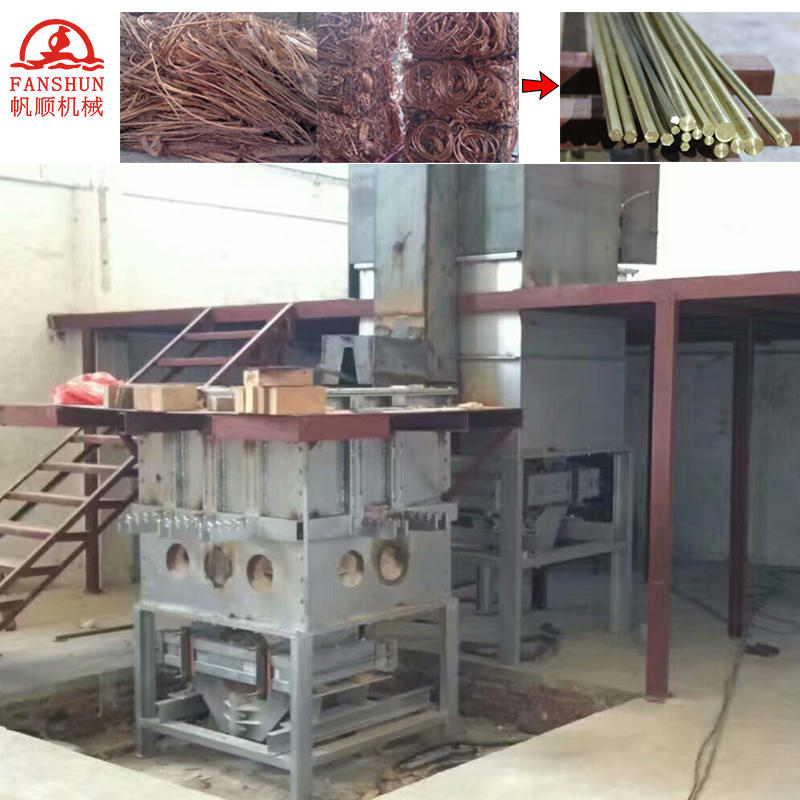 Brass rod,copper tube production line used electric induction meting furnace and holding furnace