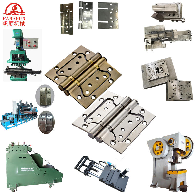 Flush door hinge,Butt hinge whole production line hinge making machine
