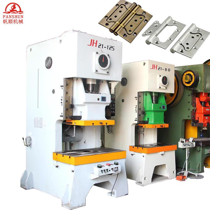 Flush door hinge,Butt hinge whole production line hinge making machine