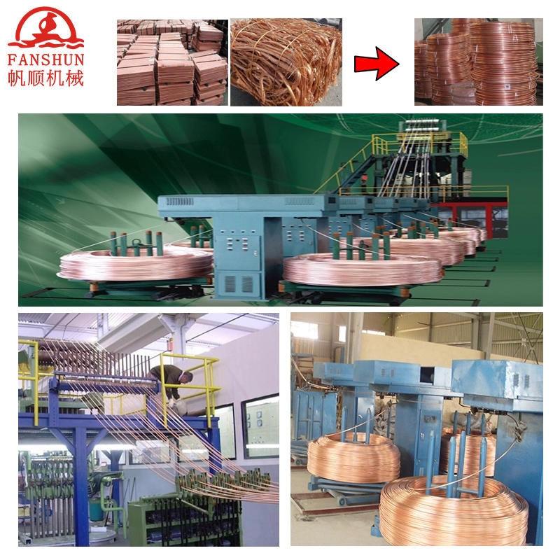 Upward continuous oxygen-free copper rod,strip,sheet and tube casting machine