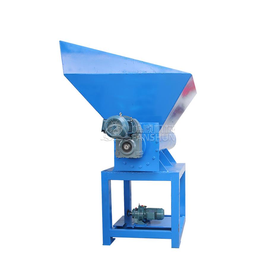 Vibrating feeder for scrap copper raw materials