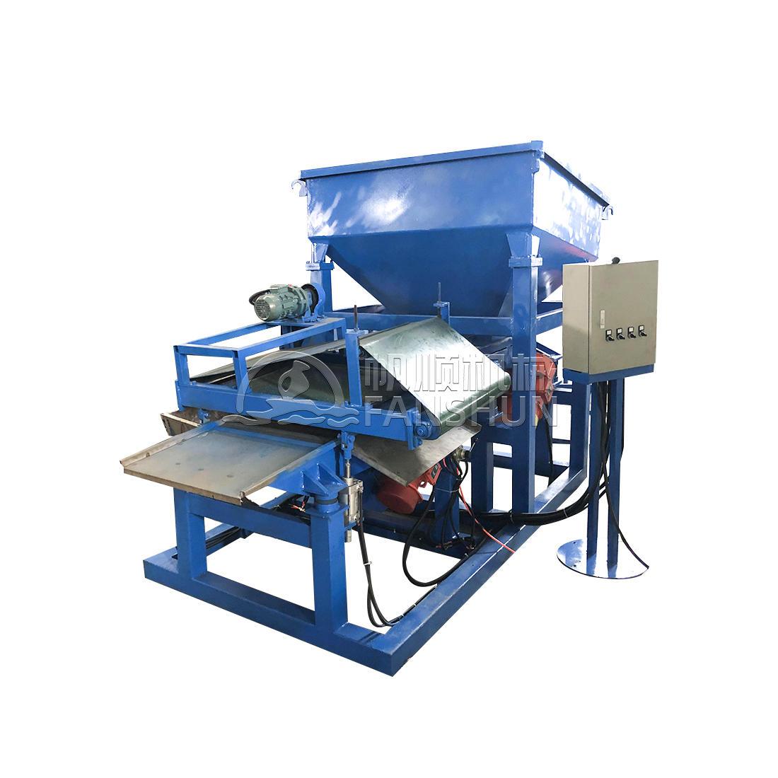 Iron Separater Machine