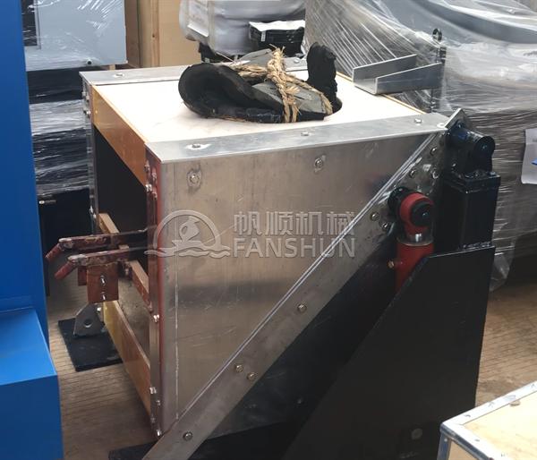 Small intermediate frequency furnace